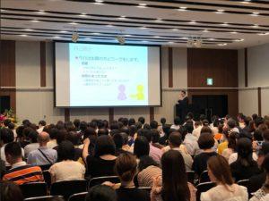 佐藤広康 講演会 ウインクあいち 諦めない力を育てる方法